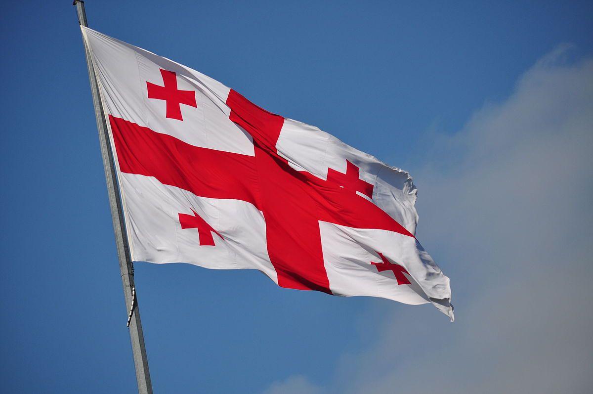 English - Georgian