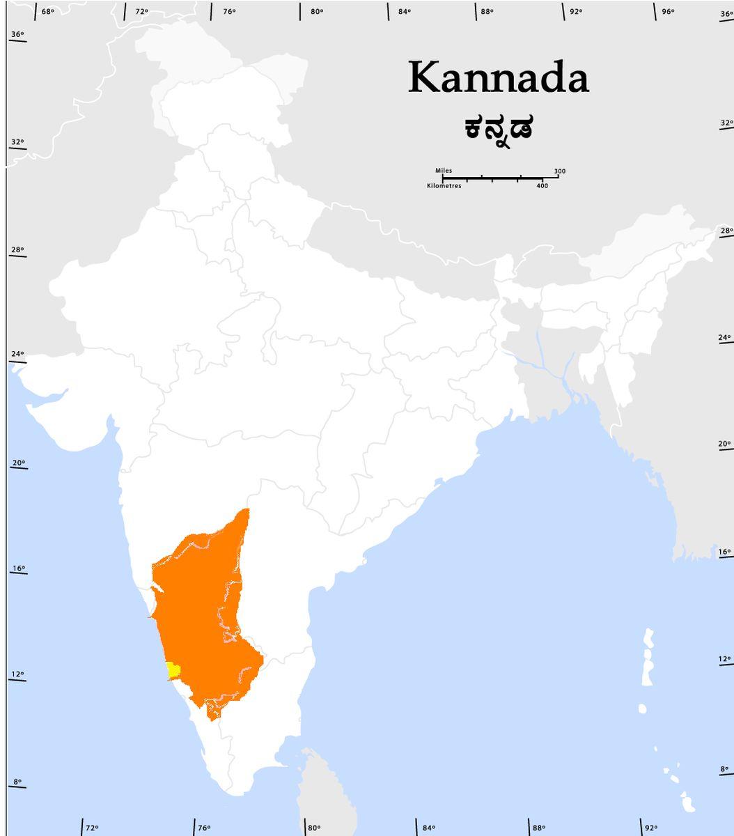 Kannada Language Test Course