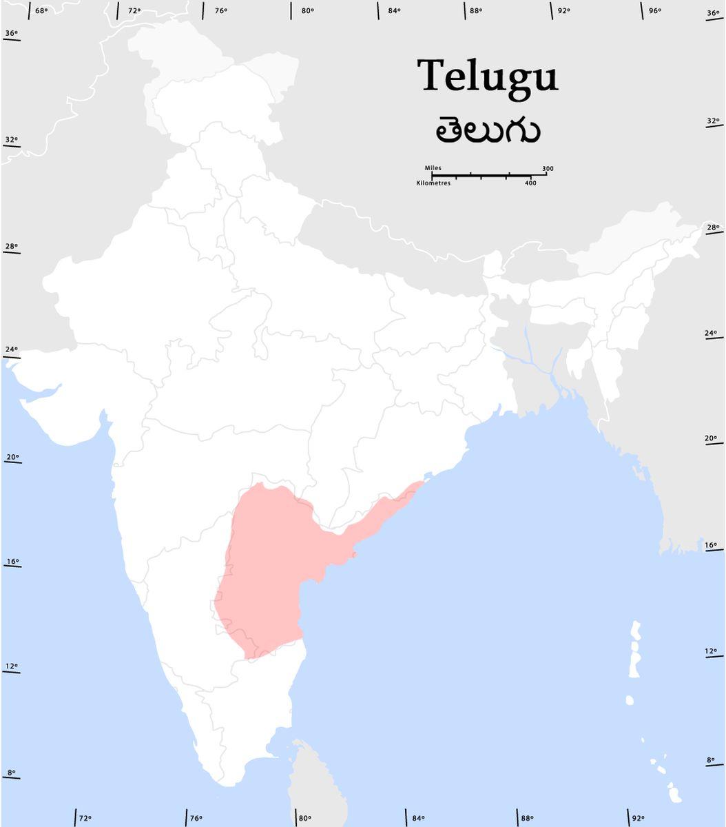 Telugu test course
