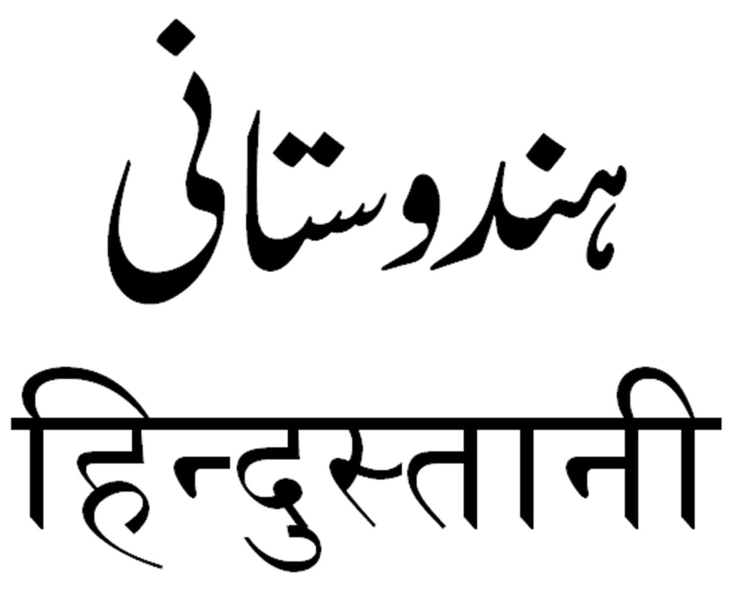Urdu Test Course