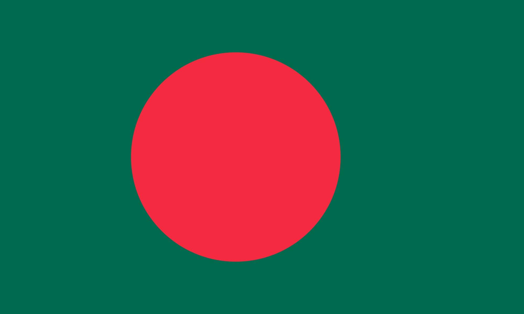 Bengali Test Course